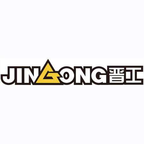 Jinjiang Engineering Machinery Co., Ltd.