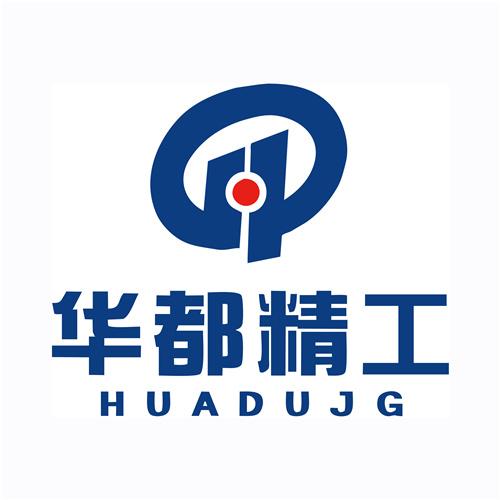Kunshan Huadu Precision Machinery Co., Ltd.